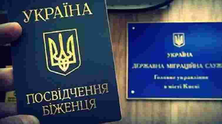 З початку року 54 росіянина попросили статус біженця в Україні