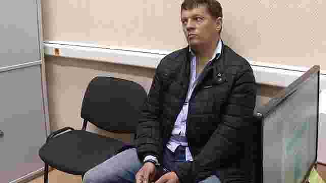 Незаконно затриманого в РФ українського журналіста Романа Сущенка внесли до списку обміну СБУ