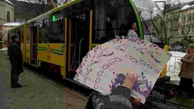 «Львівелектротранс» оголосив результати розіграшу акційних трамвайних квитків на Сихів