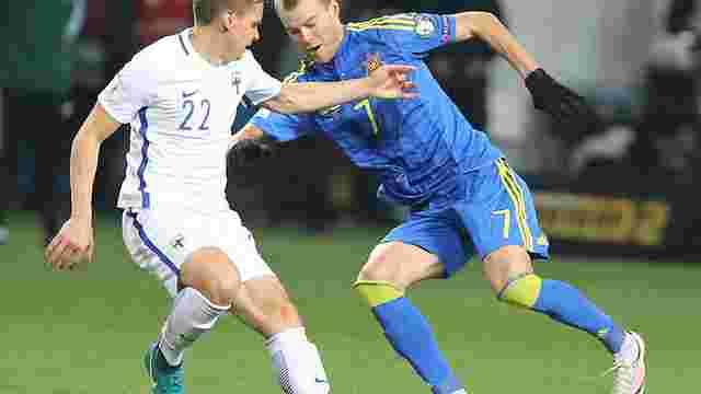 Збірна України залишилась на 29 місці у рейтингу ФІФА