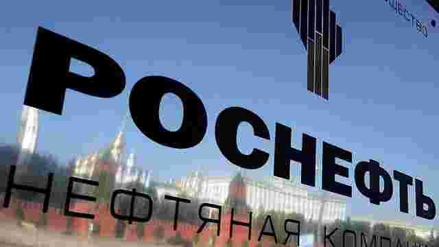 Компанія «Роснєфть» позичає 1 трлн рублів, щоби розрахуватися з боргами