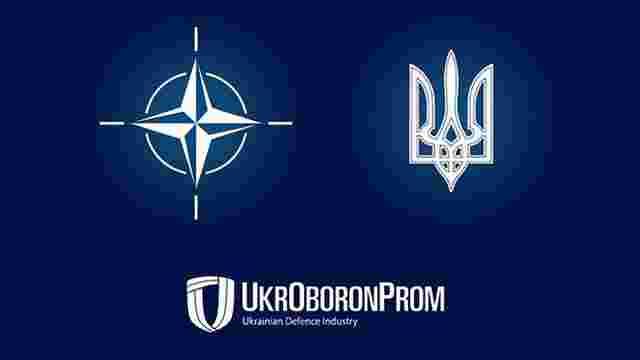 «Укроборонпром» має намір створити спільний тренінговий центр з НАТО