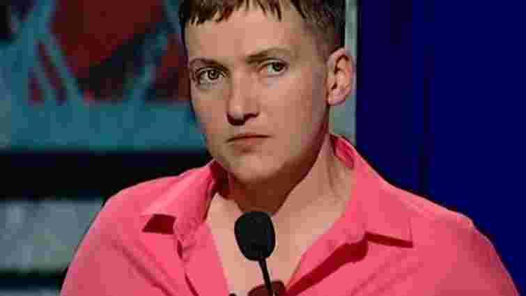 Надія Савченко оголосила про початок самостійної політичної кар'єри