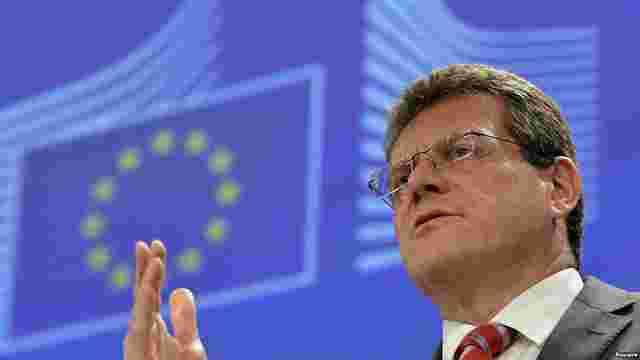 Порошенко обговорив із віце-президентом Єврокомісії постачання енергоносіїв до України та ЄС
