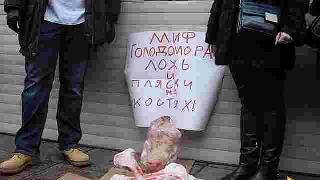 У  Москві зірвали показ фільму про Голодомор