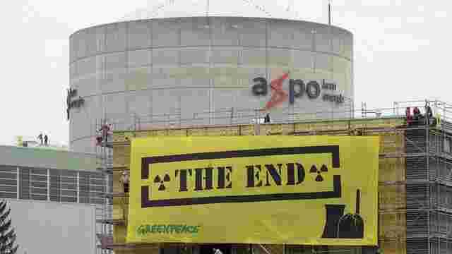 Швейцарці не захотіли відмовлятися від ядерної енергетики