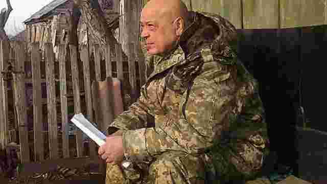 Геннадій Москаль оприлюднив список дезертирів ЗСУ із Закарпаття