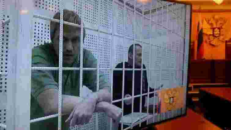 Мін'юст отримав звернення від Карпюка та Клиха про переведення їх в Україну