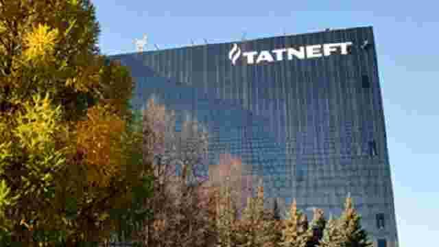 Паризький суд зобов'язав Україну виплатити російській «Татнафті» $112 млн