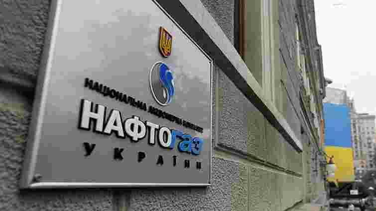 «Нафтогаз» отримав держгарантії для кредиту в $500 млн на закупівлю газу