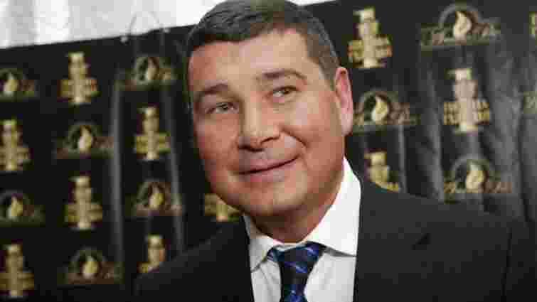 СБУ підозрює депутата Олександра Онищенка в державній зраді та співпраці з спецслужбами РФ