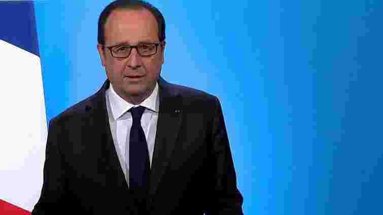 Франсуа Олланд відмовився від участі у виборах президента Франції