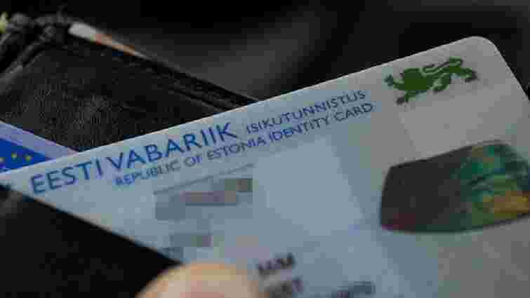За два роки е-резидентство Естонії отримали 15 тис. іноземців