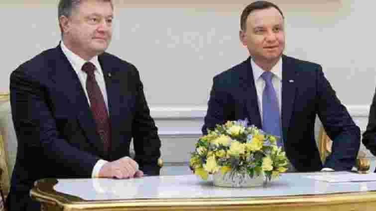 Порошенко і Дуда розкритикували рішення Єврокомісії щодо доступу «Газпрому» до газопроводу OPAL