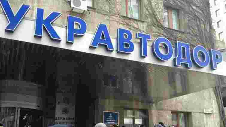 Світовий банк на $220 млн зменшив кредит «Укравтодору»