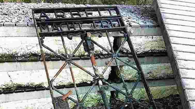 У Норвегії знайшли ворота з написом Arbeit macht frei, які вкрали з концтабору Дахау