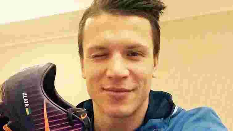 Євген Коноплянка виставив на аукціон свої бутси, аби допомогти гравцю вінницької «Ниви»