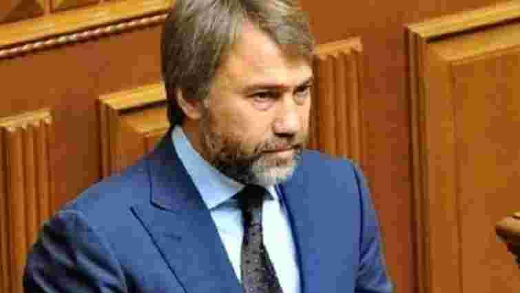 Регламентний комітет передав на розсуд голови Верховної Ради подання щодо нардепа Новинського