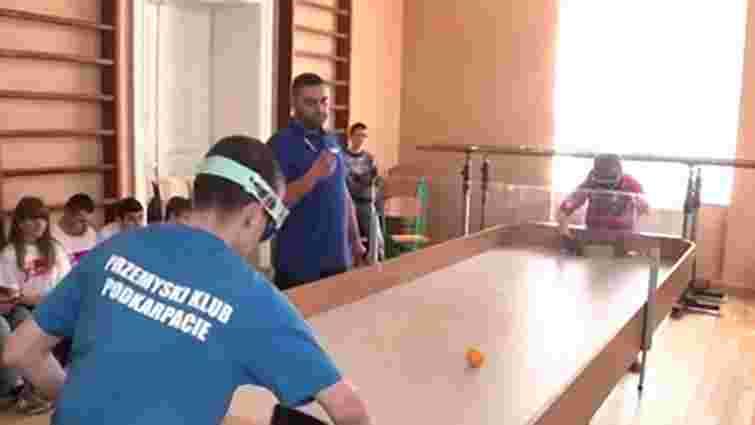 У львівській школі встановлять тенісний стіл для незрячих
