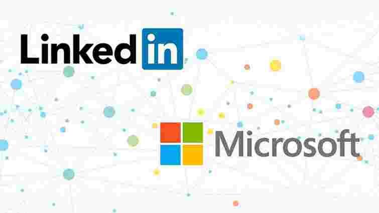 Microsoft купила професійну соцмережу LinkedIn за $26,2 млрд