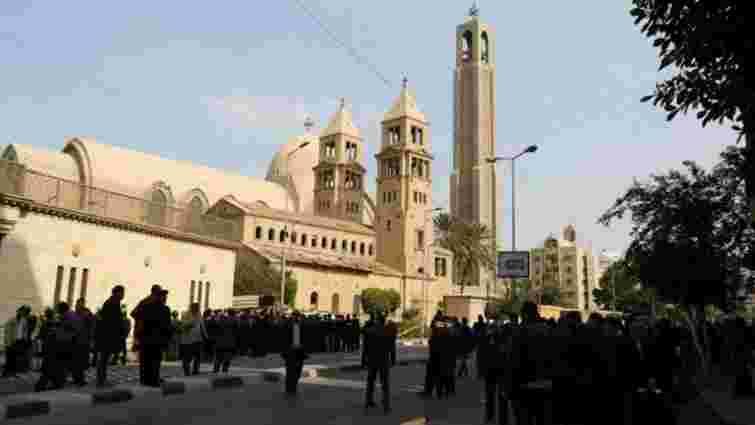 Під час вибуху в коптському соборі в Каїрі загинули 20 людей
