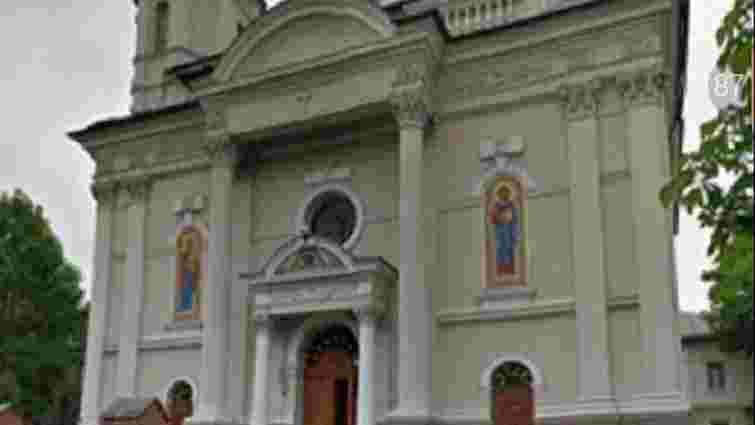 До Львова привезуть мощі Андрія Первозваного