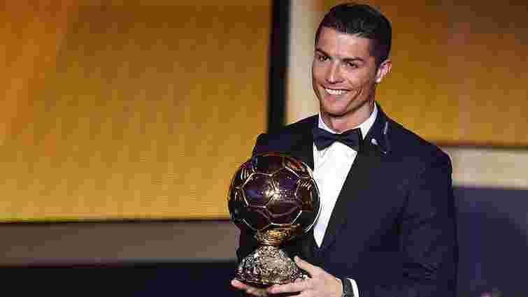 Кріштіану Роналду пропустив церемонію, під час якої отримав четвертий «Золотий м'яч»