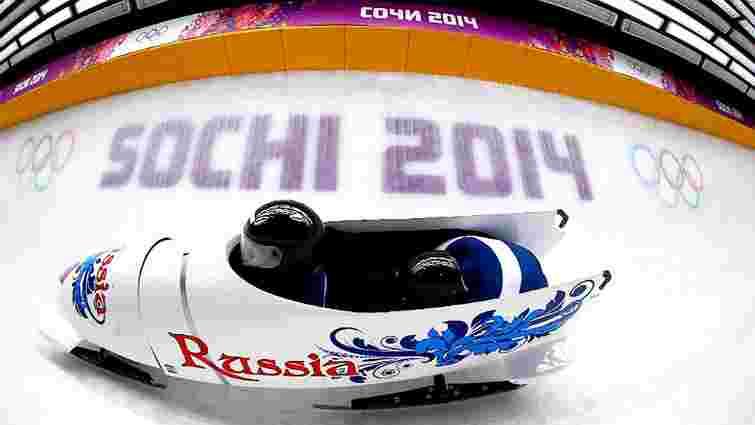 У Росії відібрали право проведення чемпіонату світу з бобслею через допінговий скандал