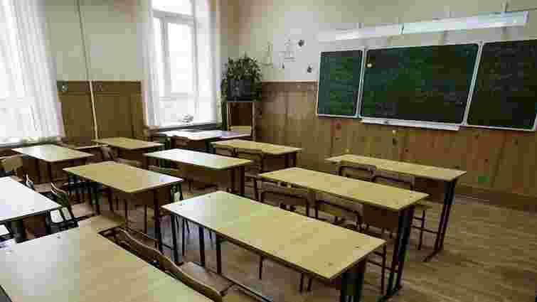 У Тернополі та Херсоні школи закрили на карантин