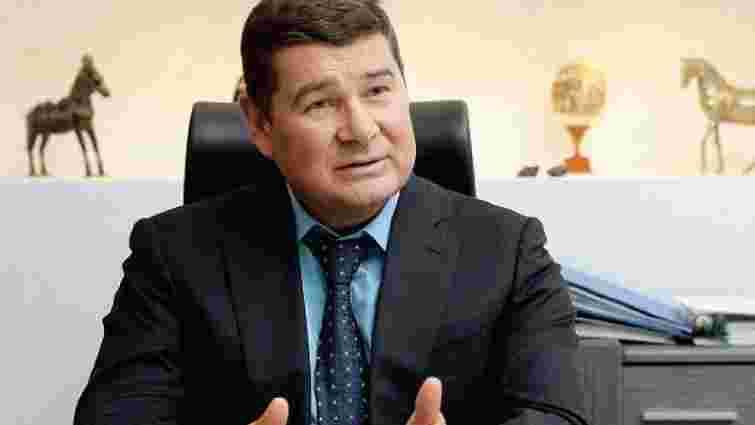 Володимир Гройсман пояснив, як працювала так звана «схема Онищенка»