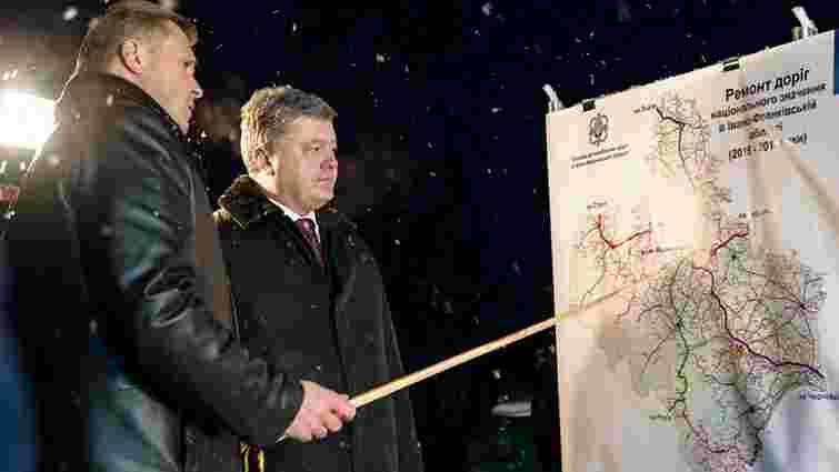 Петро Порошенко перевірив, як реконструюють дороги на Прикарпатті