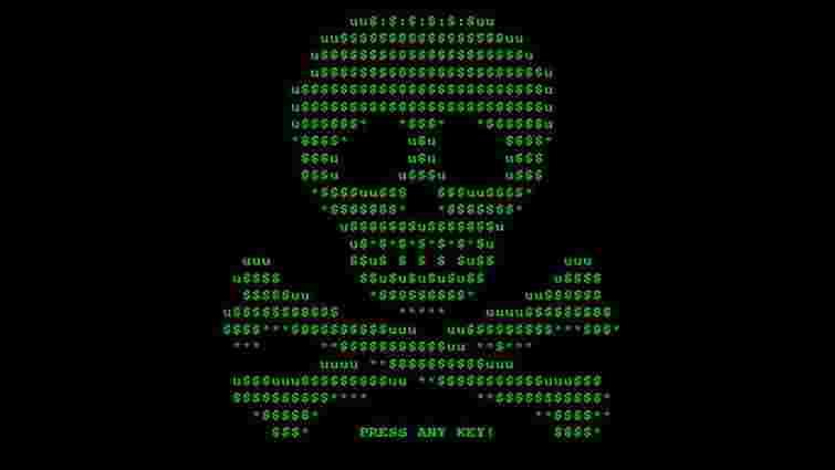 Мінінфраструктури назвало організаторів хакерської атаки на інформаційну мережу «Укрзалізниці»