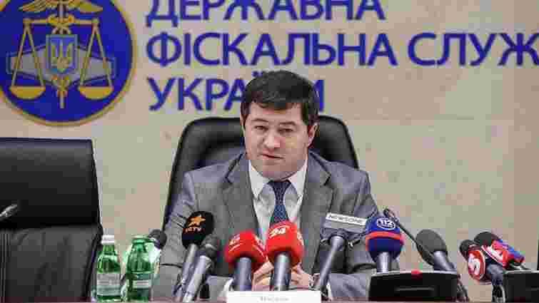У ВРУ зареєстрували постанову про звільнення голови ДФС і його заступника