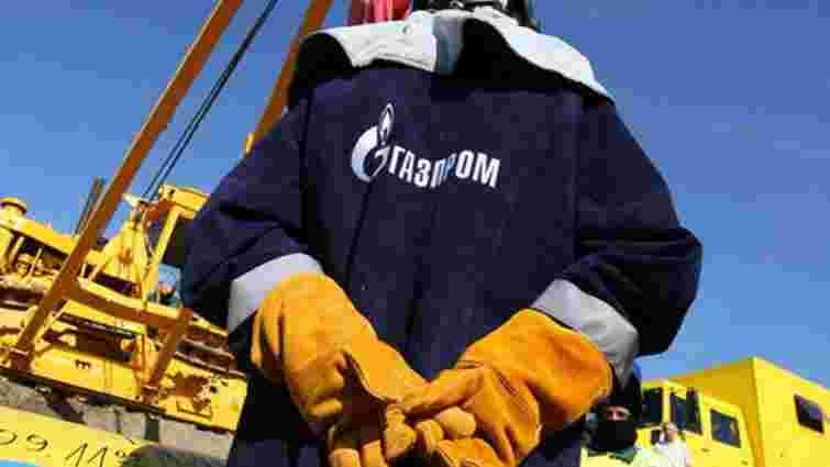 «Газпром» подав апеляцію на штраф АМКУ
