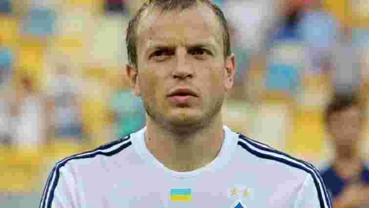 Віктор Вацко повідомив, що «Динамо» покидає ще одна легенда команди