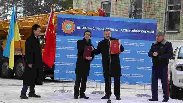 Держслужба з надзвичайних ситуацій отримала спецтехніку від уряду Китаю