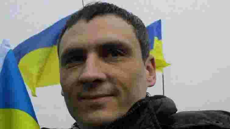 ФСБ затримала у Криму українського активіста