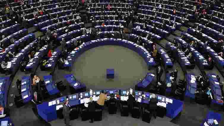Європарламент прибрав з офіційного сайту дату розгляду «безвізу» для України