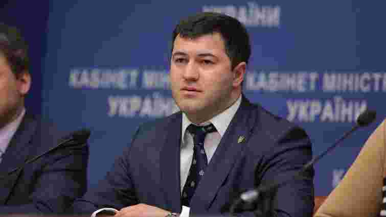 На сайті ВРУ з'явився проект постанови про звільнення голови ДФС Насірова