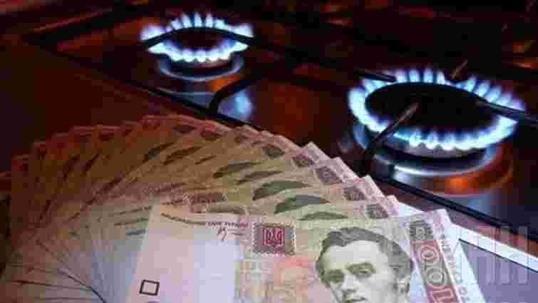 Уряд знизив ціну газу для опалення бюджетних організацій на 28%