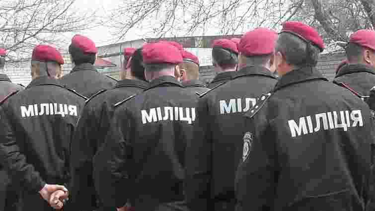 З 1 січня атрибутика старої міліції стане недійсною