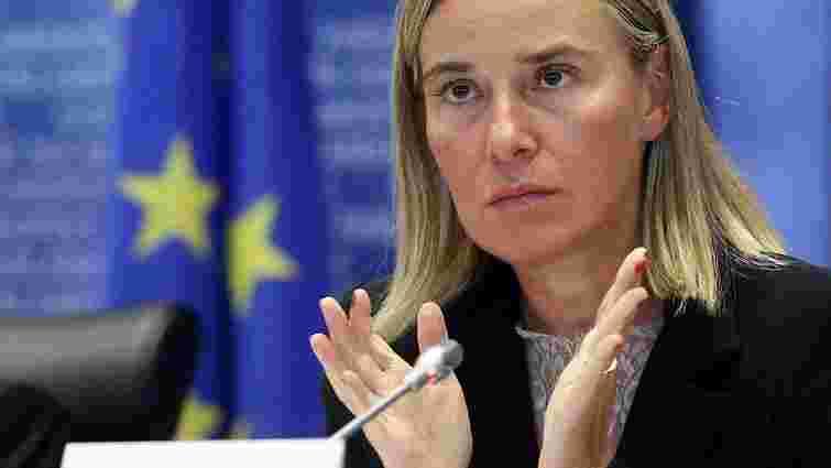 Євросоюз підтримав націоналізацію «ПриватБанку»