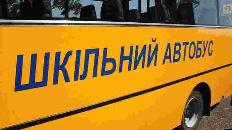 На Львівщині шкільний автобус використовували для рейсових перевезень