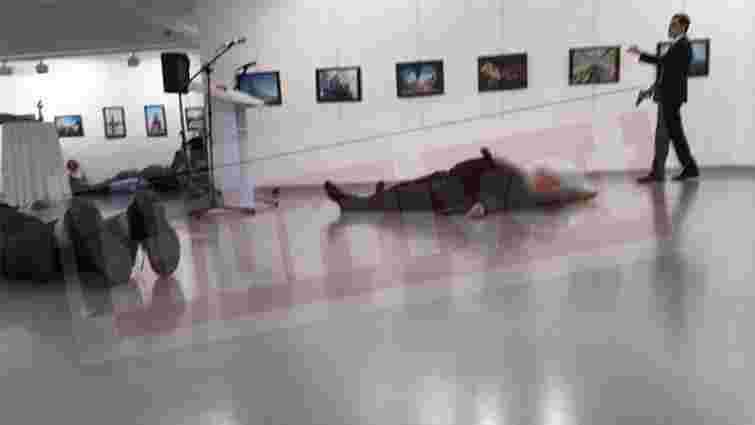 На відкритті виставки в Анкарі застрелили російського посла у Туреччині