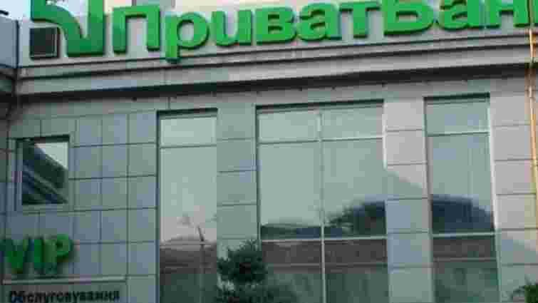 «ПриватБанк» відновив платежі корпоративних клієнтів