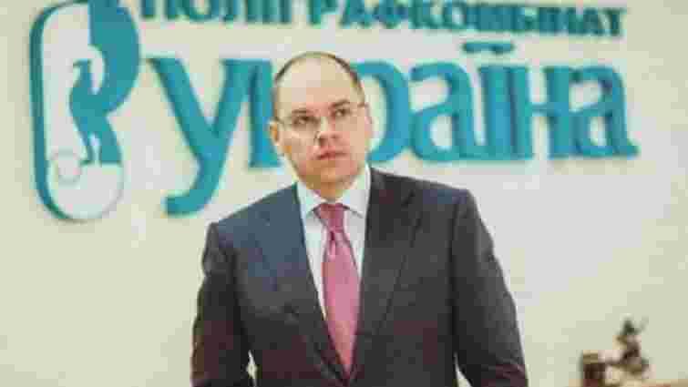 Конкурс на посаду голови Одеської ОДА виграв директор поліграфкомбінату «Україна»