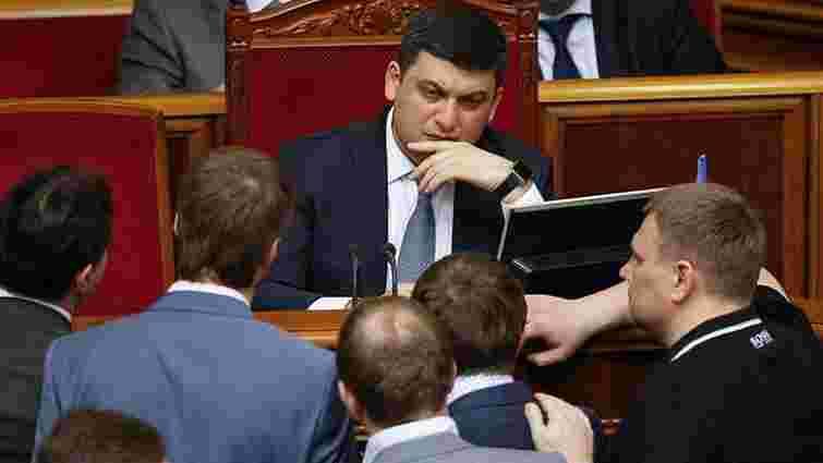 Верховна Рада ухвалила Держбюджет на 2017 рік