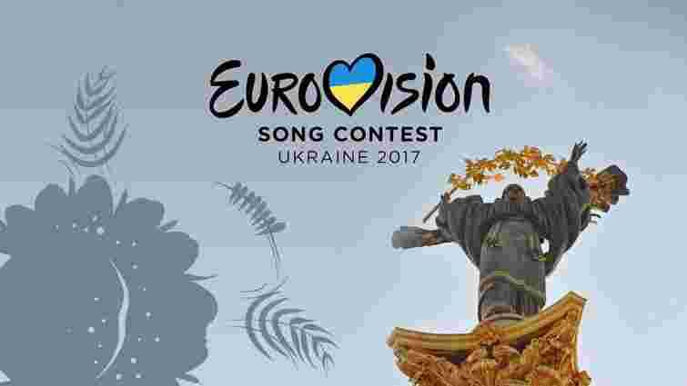 Кабмін затвердив перелік послуг для проведення «Євробачення»