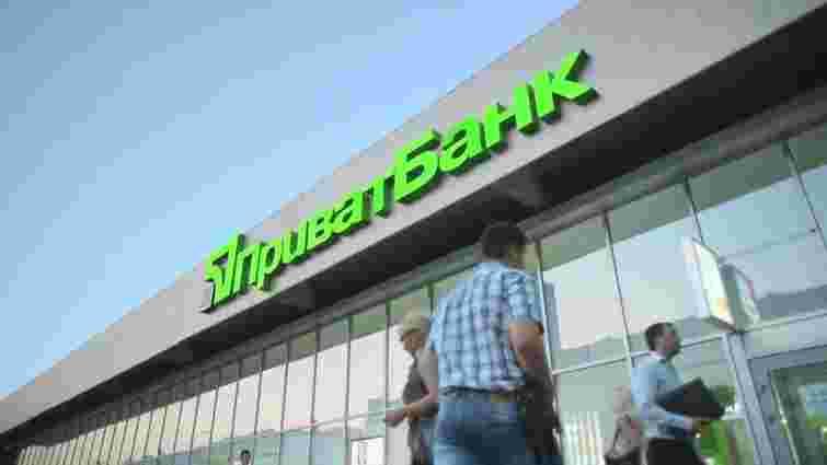 Мінфін представив членів нової наглядової ради «Приватбанку»