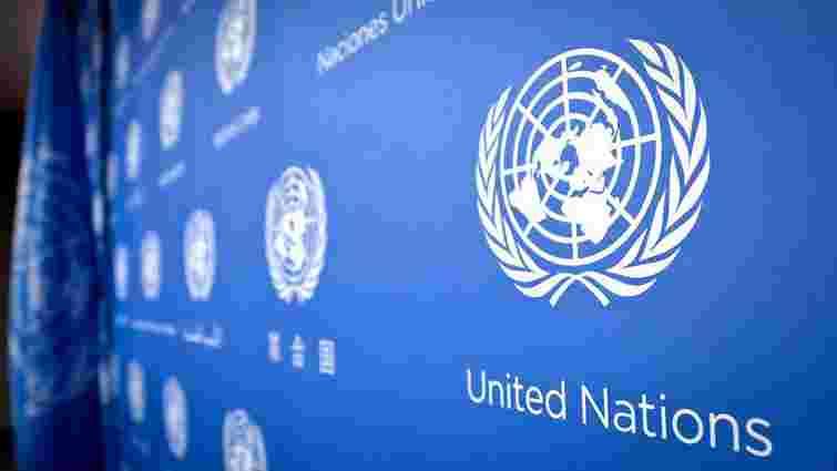 ООН створила трибунал який розглядатиме дії Росії в анексованому Криму